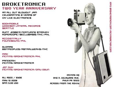 broketronica_20080510_web.jpg